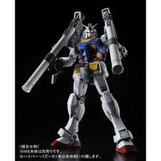 MG 1/100 RX-78-2ガンダムVer.3.0用 拡張セット