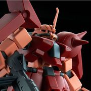 HGUC 1/144 ザクIII改 (Twilight AXIS Ver.) (機動戦士ガンダム Twilight AXIS)