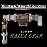 COMPLETE SELECTION MODIFICATION KAIXAGEAR(CSMカイザギア) 仮面ライダー555
