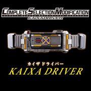 COMPLETE SELECTION MODIFICATION KAIXADRIVER(CSMカイザドライバー) 仮面ライダー555