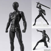 S.H.Figuarts ボディくん DX SET 2 (Solid black Color Ver.)