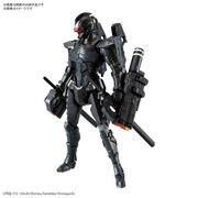 Figure-rise Standard ULTRAMAN SUIT Ver7.5(強行突入型) -ACTION- プラモデル 『ULTRAMAN SUIT ANOTHER UNIVERSE』